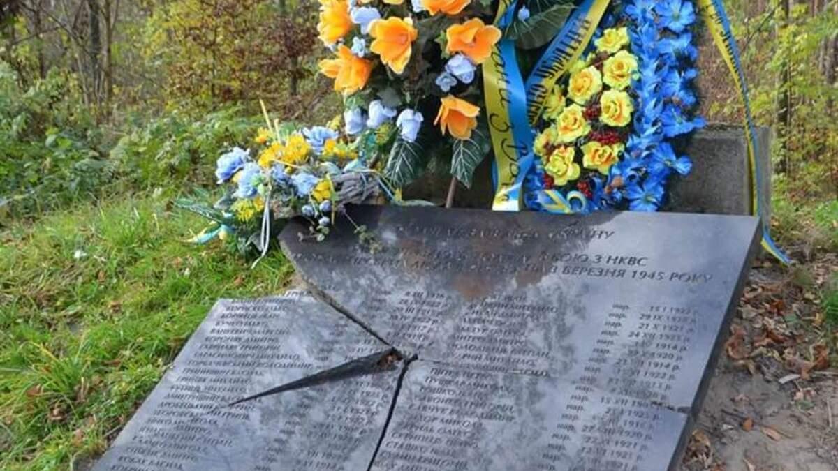 У Польщі знищили пам'ятну дошку на могилі воїнів УПА