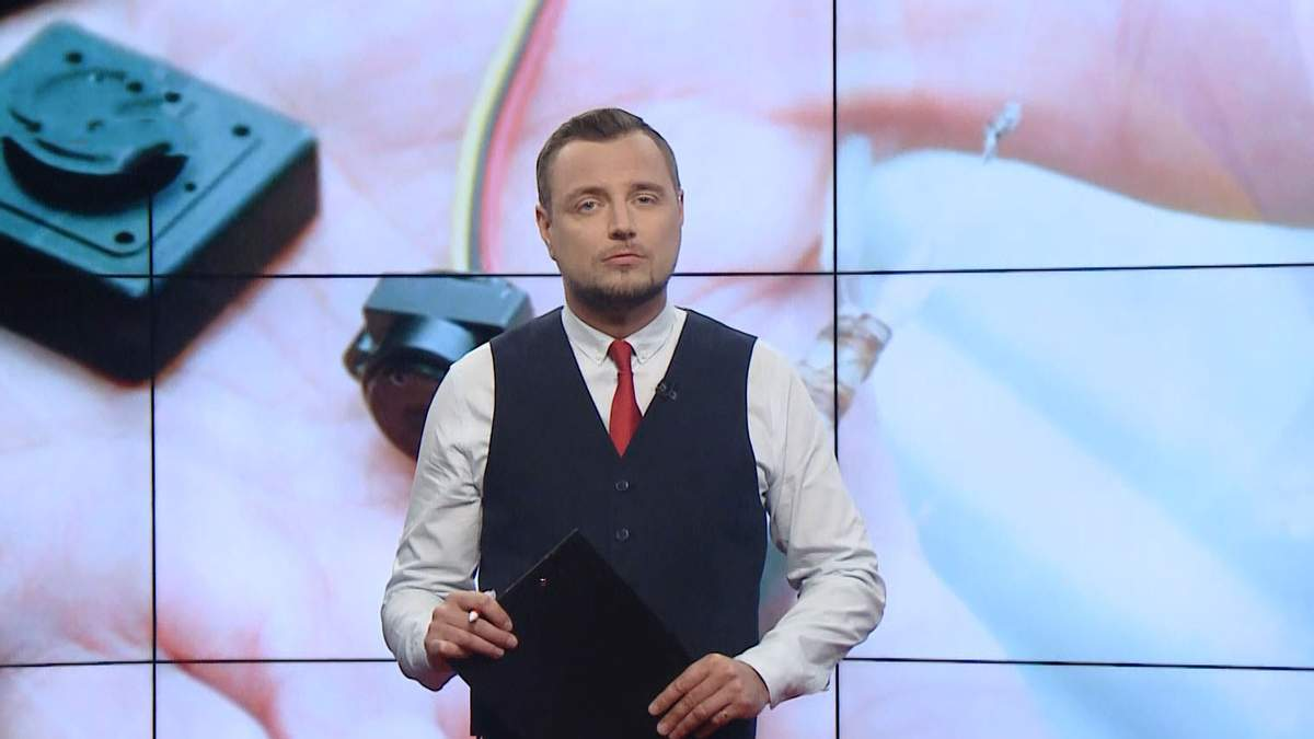 Випуск новин за 19:00: Прослушка Гончарука. Закон про працю