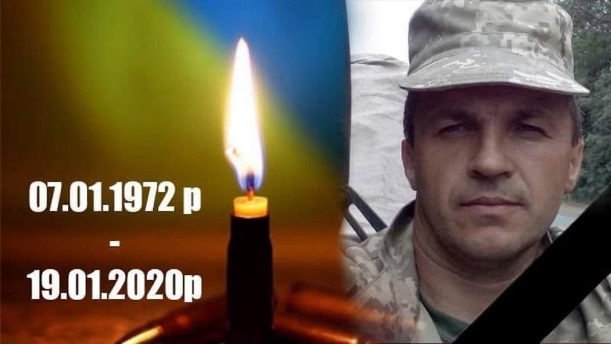 На Донбасі загинув воїн, який 22 роки служив в українському війську