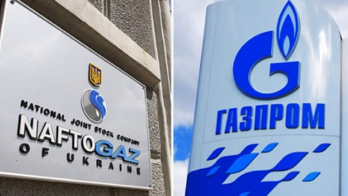 """Зняті арешти з активів """"Газпрому"""", накладені за позовами """"Нафтогазу"""": деталі"""