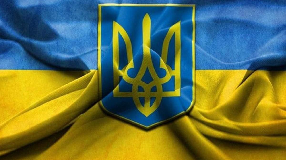 Реакция Великобритании на возмущение Украины относительно тризуба