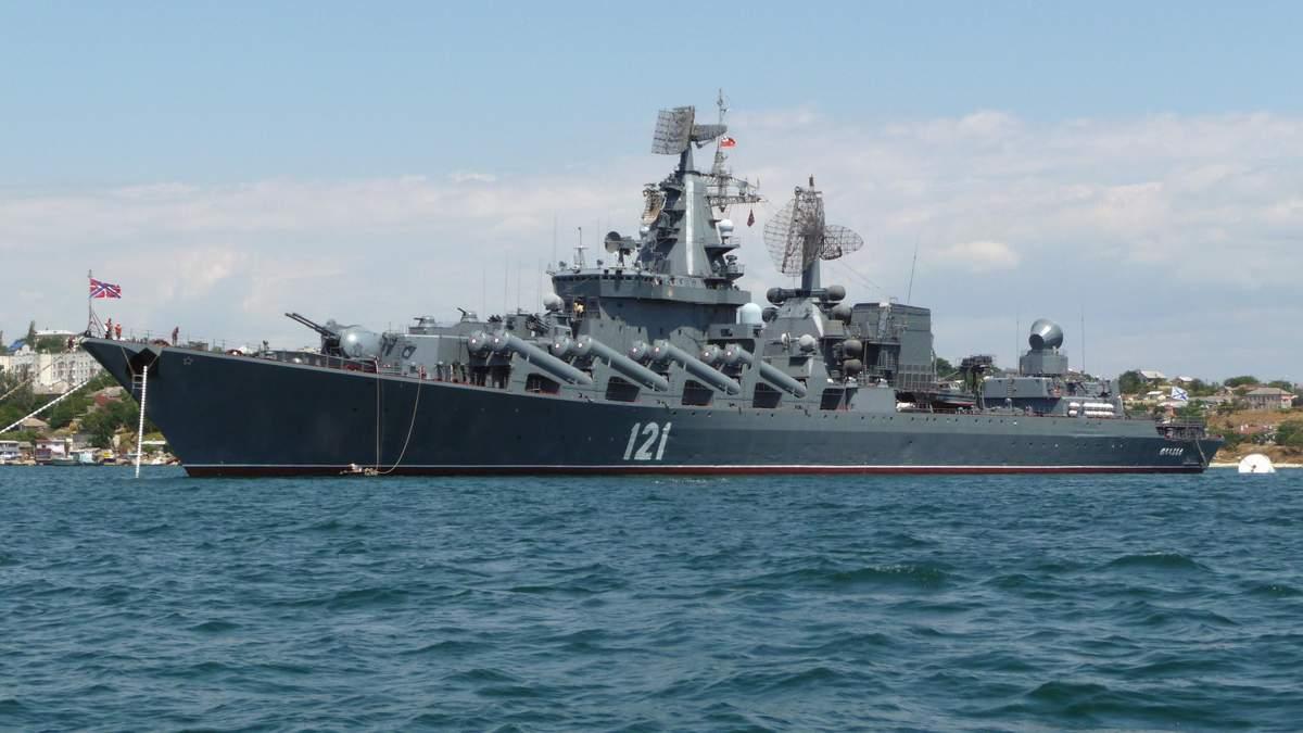 """Флагман """"Москва"""": докази, що доводять причетність російського флоту до захоплення Криму"""