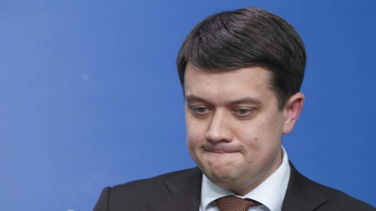 Дмитрий Разумков – председатель ВРУ