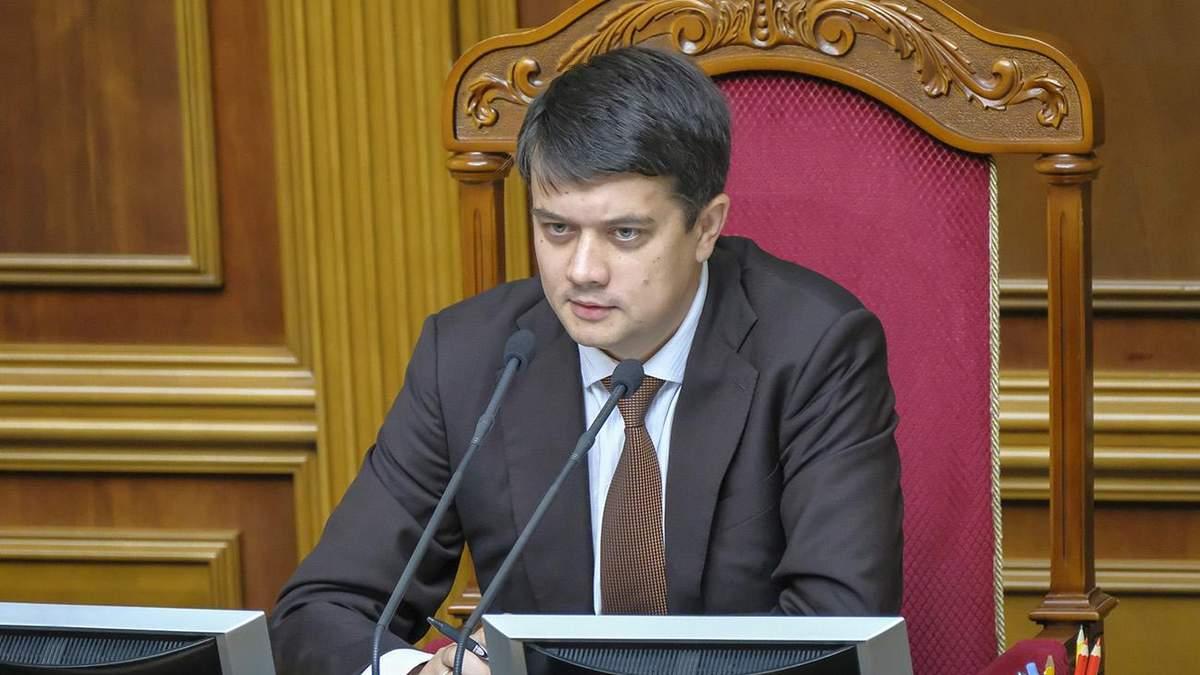 Разумков признал, что Рада под его руководством нарушала регламент, и объяснил причину