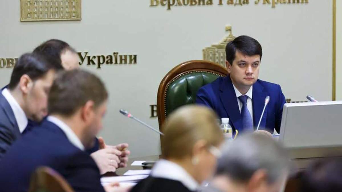 Разумков розповів, коли Рада візьметься за скорочення депутатів