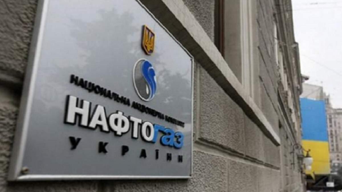 """Зради немає: """"Нафтогаз"""" пояснив ситуацію із зняттям арешту з активів """"Газпрому"""""""