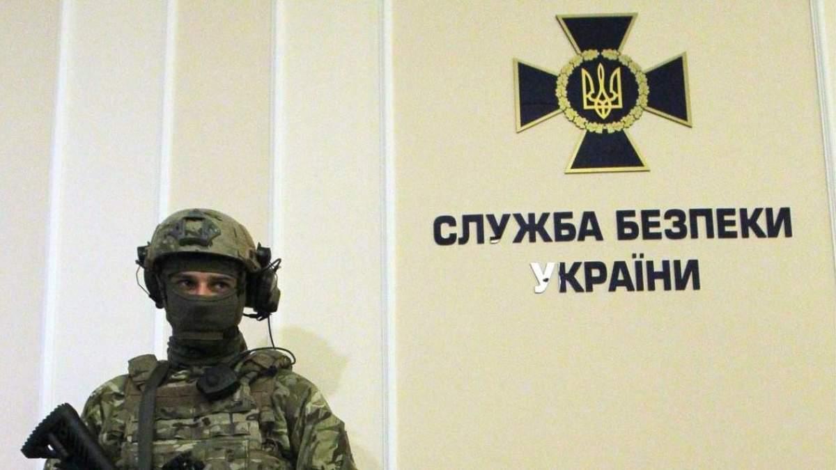 СБУ затримала кримчанку з паспортом РФ, яка хотіла працювати в Міноборони