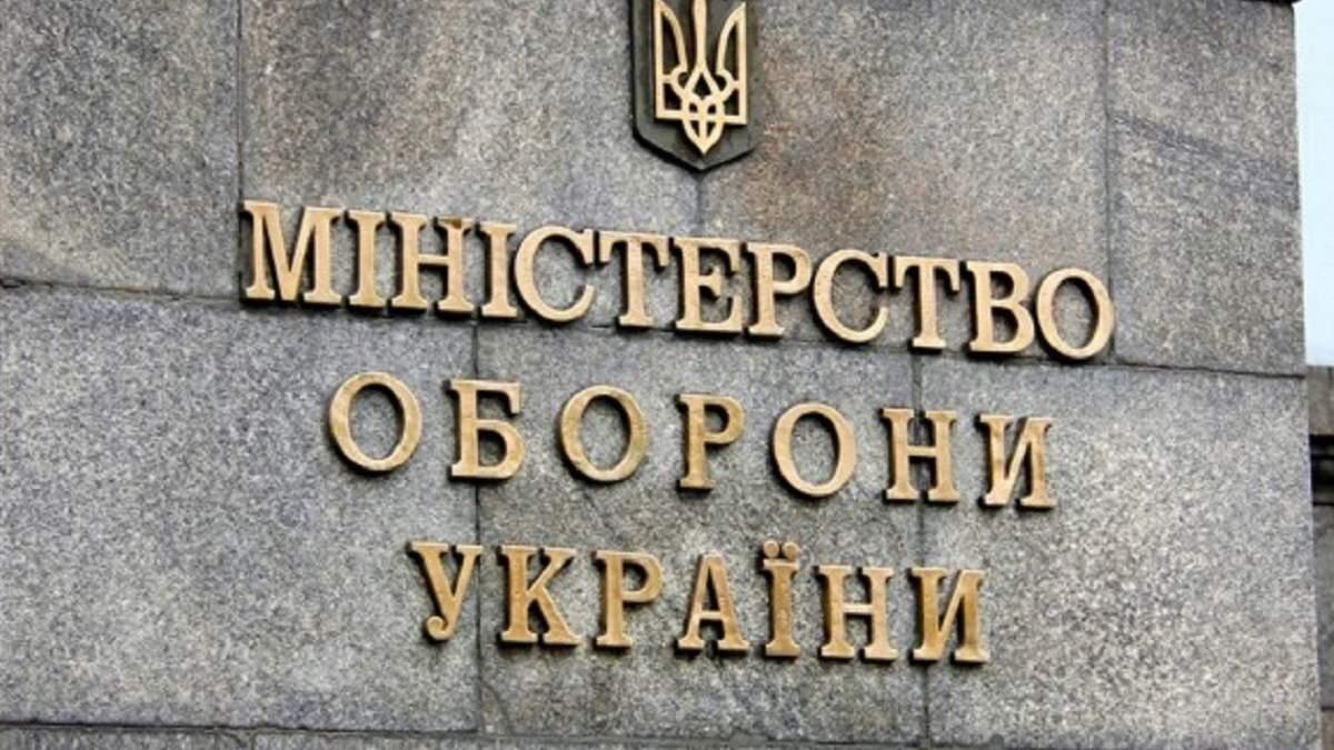Кримчанка з російським паспортом намагалася влаштуватися в Міноборони: фотодоказ