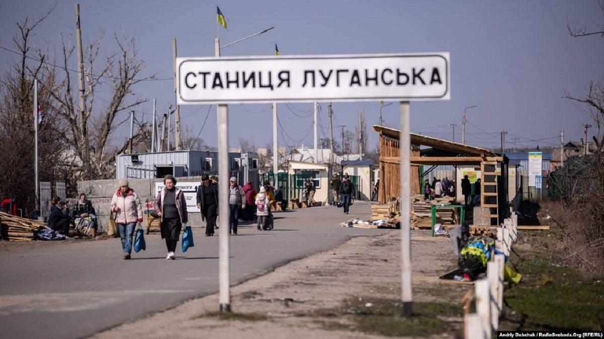 """На КПВВ """"Станиця Луганська"""" помер чоловік, що намагався виїхати з окупованої території"""