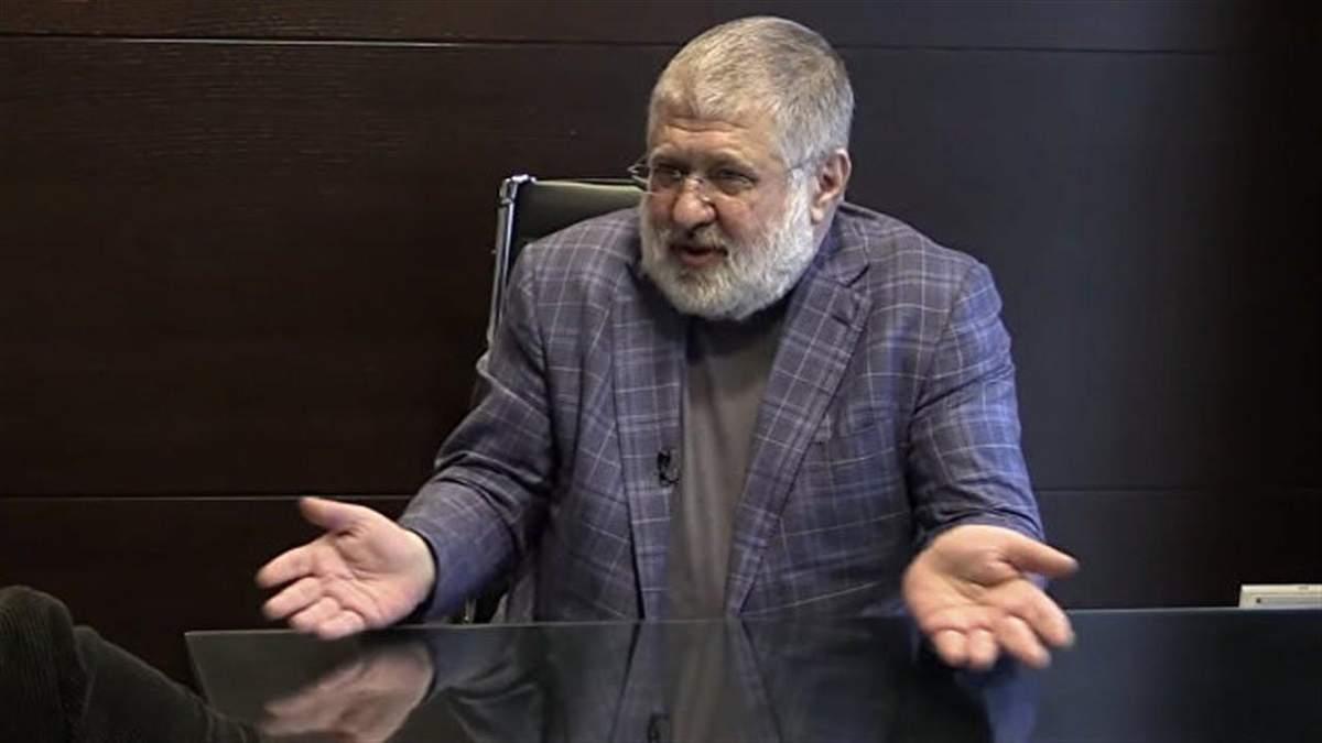 НБУ відсудив у Коломойського нерухомість на суму 100 мільйонів гривень: деталі