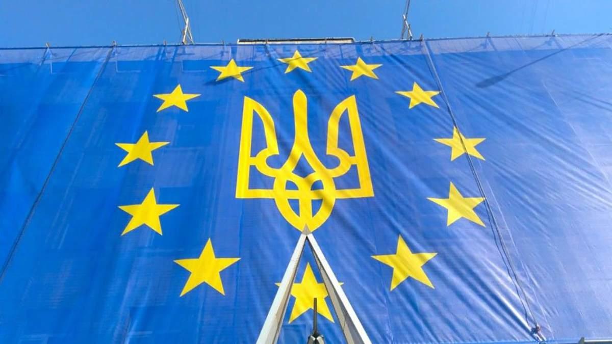 Українські громадяни віддають перевагу вступу до ЄС і НАТО