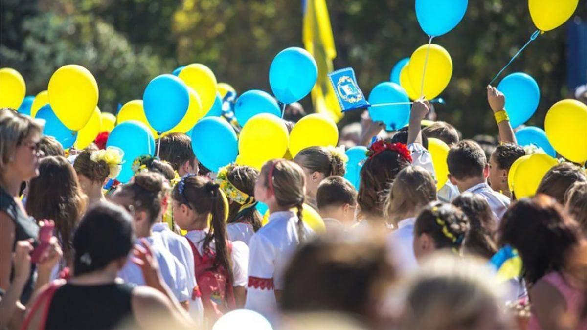 Украинцы обозначили свое видение патриотизма: результаты опроса