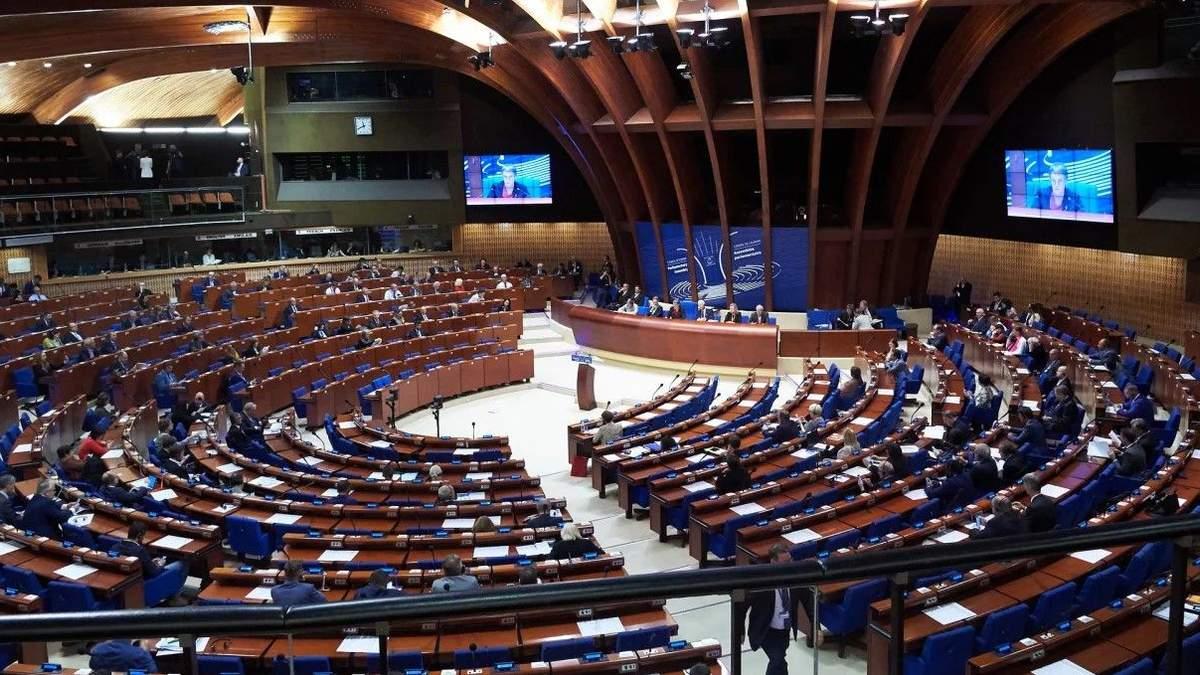 Україна в ПАРЄ – що означав демарш делегації восени