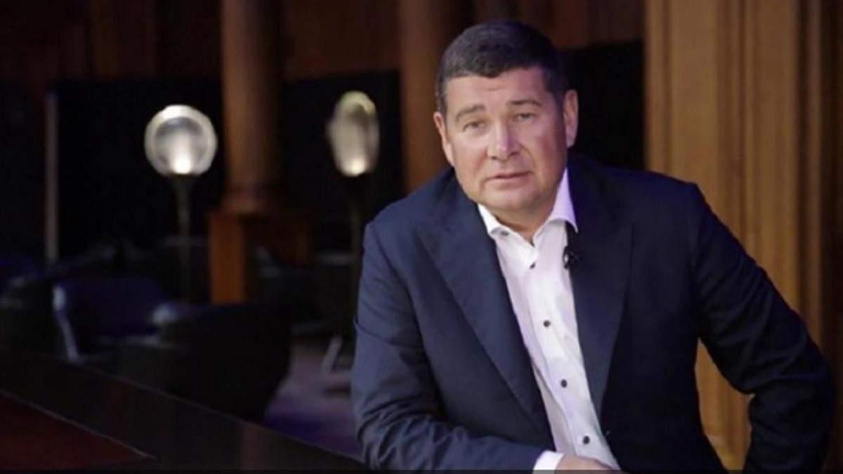 Экс-нардепа Онищенко будут судить заочно: что известно
