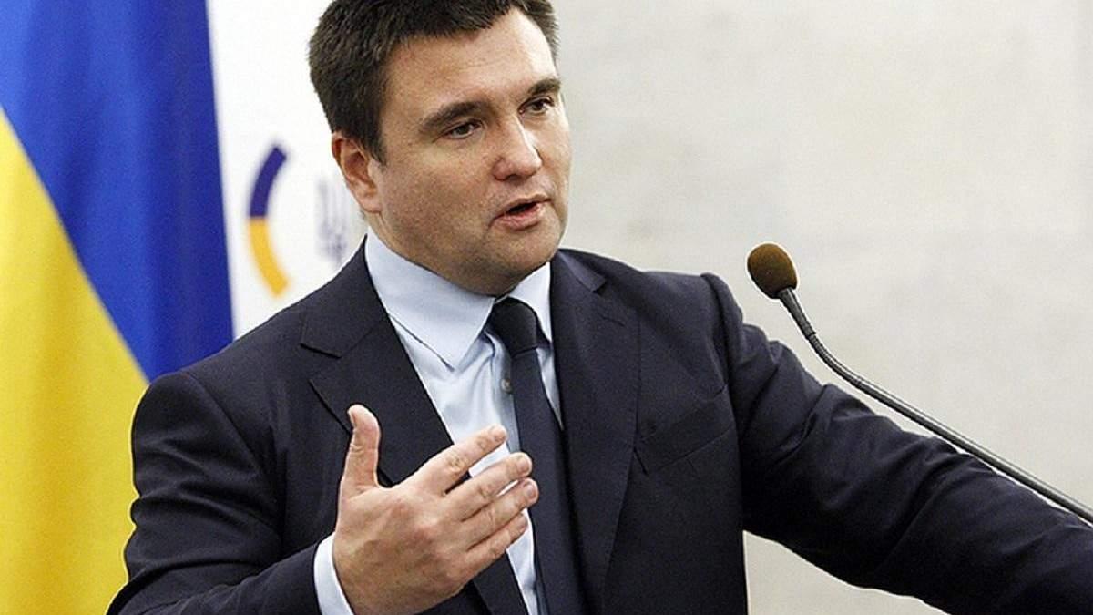 Україна має негайно реагувати на зміни до конституції Росії, – Клімкін