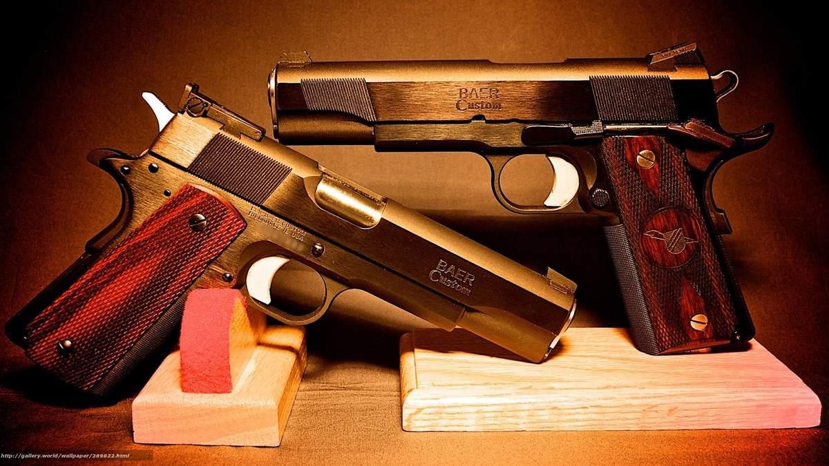 Легалізація зброї в Україні – новини