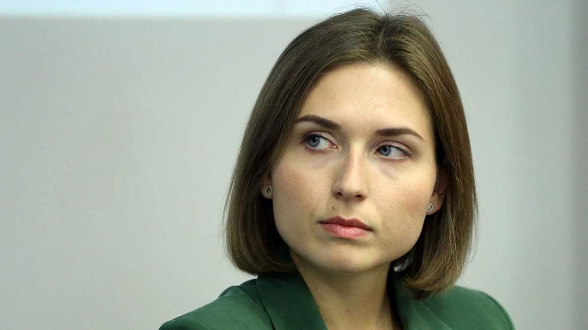 Зарплата Новосад: реакція Слуги народу на скарги Ганни Новосад