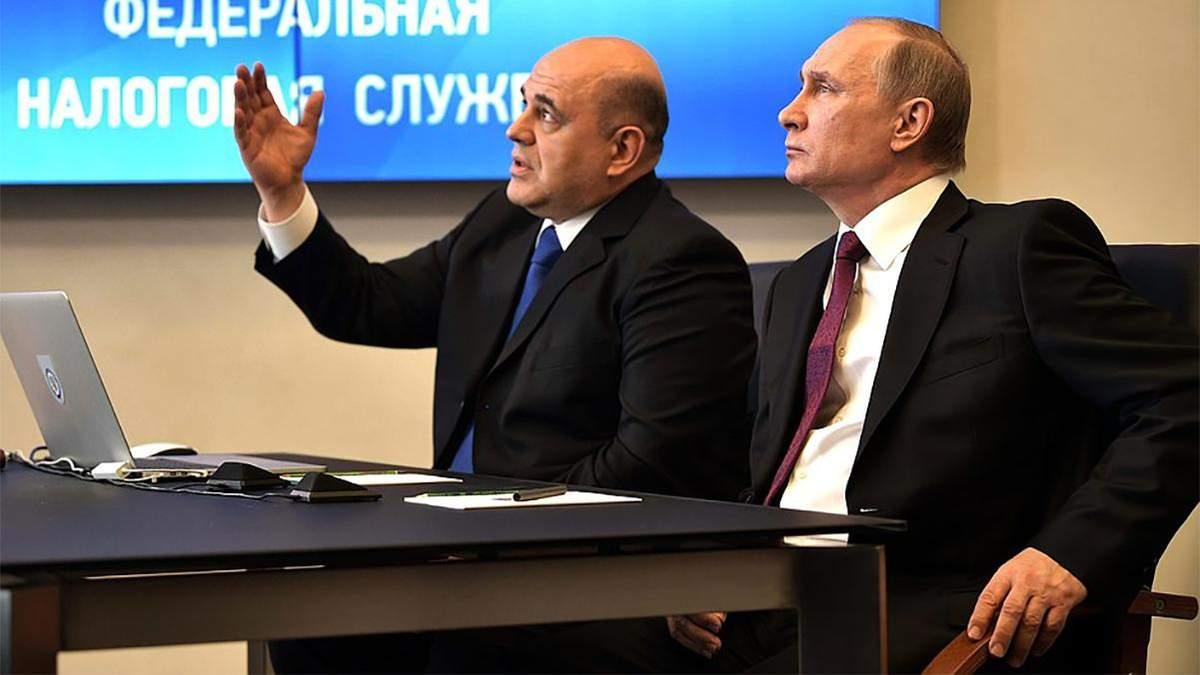 У Росії призначили новий уряд: хто та що очолив