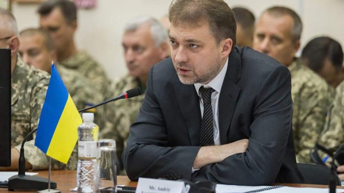 Загороднюк пояснив, чому Україна не хоче розведення військ по всій лінії розведення на Донбасі