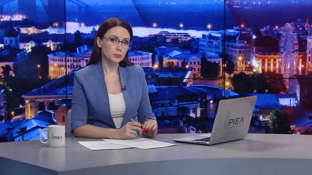 Підсумковий випуск новин за 22:00: Звернення Грети Тунберг. Потужний шторм в Іспанії