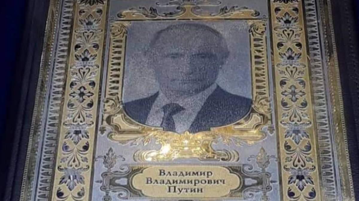У Росії почали продавати ікони з зображенням Путіна: промовисті фото