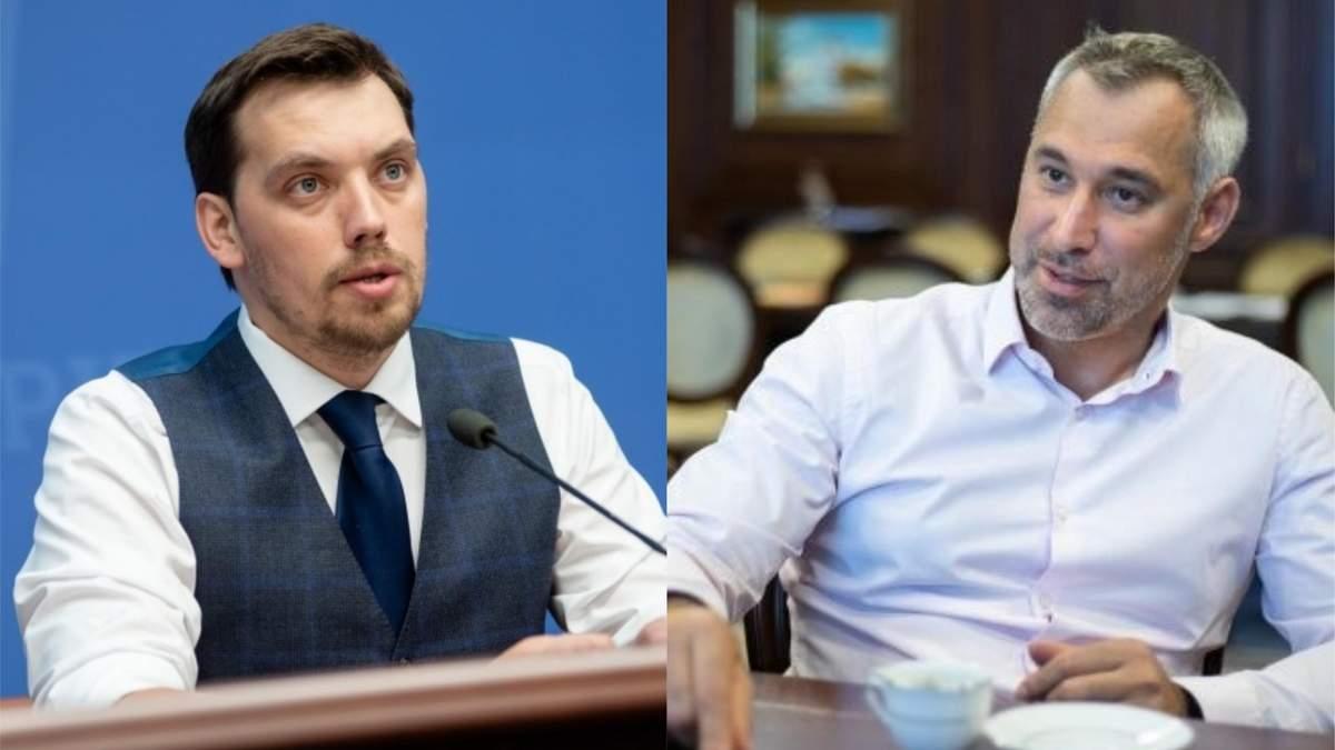 Рябошапка обратился к Гончаруку из-за голодовки заключенных