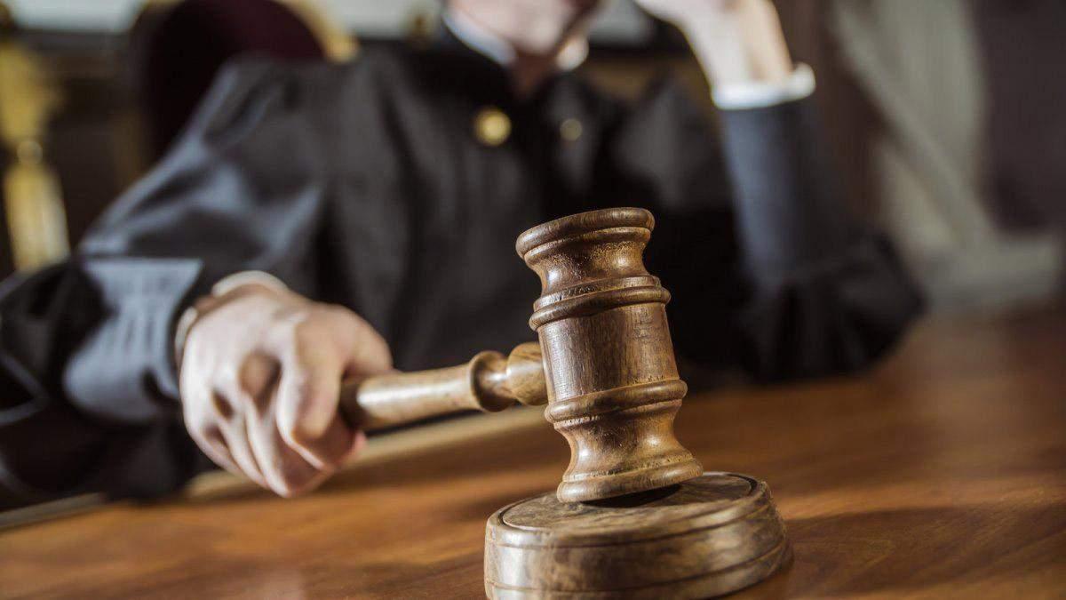 12 років позбавлення волі: суддю з Криму засудили за держзраду