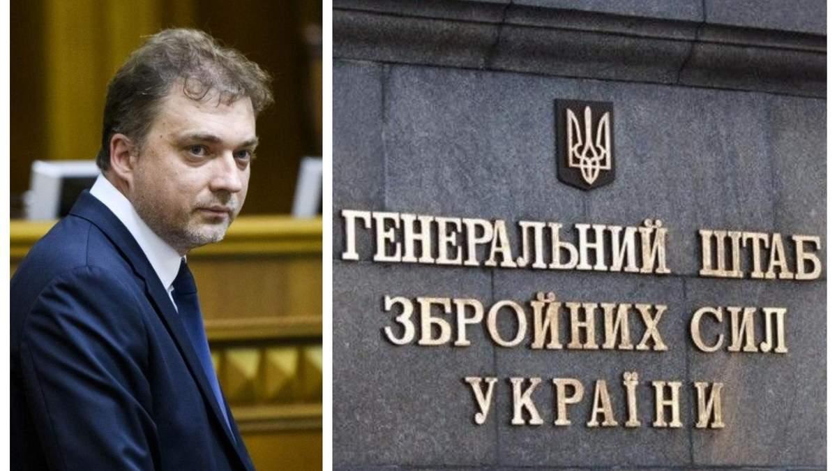 Генштаб ЗСУ перейде на J-структуру в лютому 2020 року, анонсував міністр Загороднюк