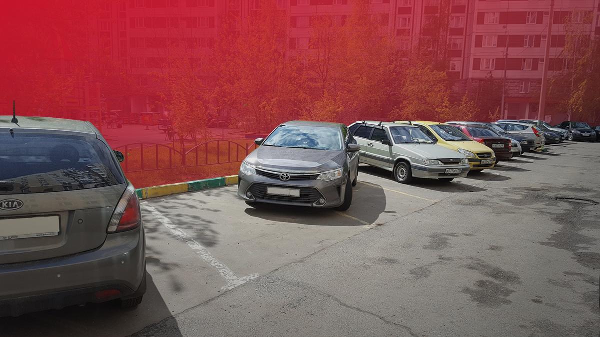 Штрафи за паркування 2020 в Україні – яким буде штраф