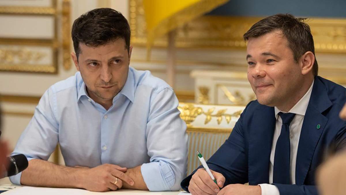 Зеленський отримує меншу зарплату, ніж Богдан