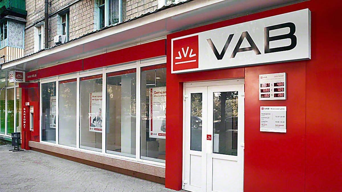 ФГВ продает активы VAB банка за 200 млн, хотя может получить 8 млрд от экс-владельца