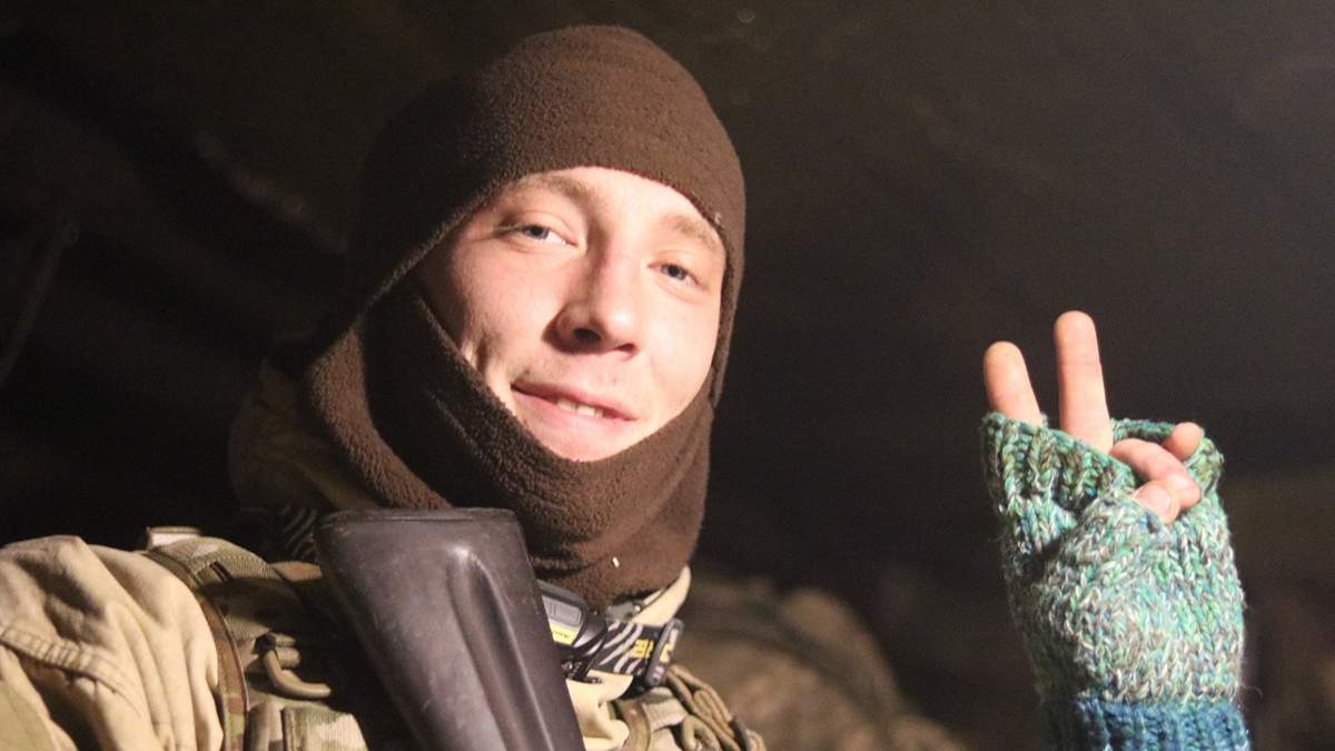 На Донбассе погиб украинский военный Николай Сорочук: фото