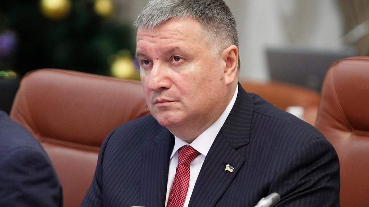 Всесильний силовик Аваков: влада надала ще більших повноважень тимчасовому міністру МВС