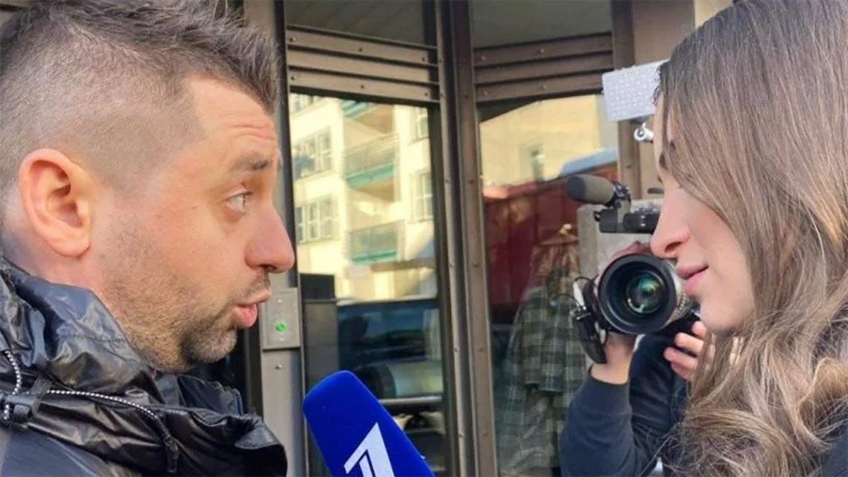 Давос 2020: Арахамія поспілкувався з пропагандистами Росії – відео