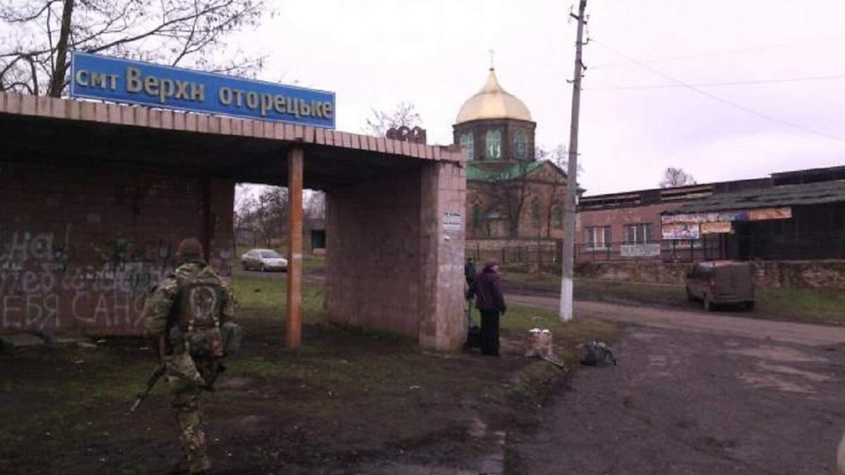 На Донбасі відшукали зниклу безвісти німкеню: як жінка опинилася у прифронтовій зоні