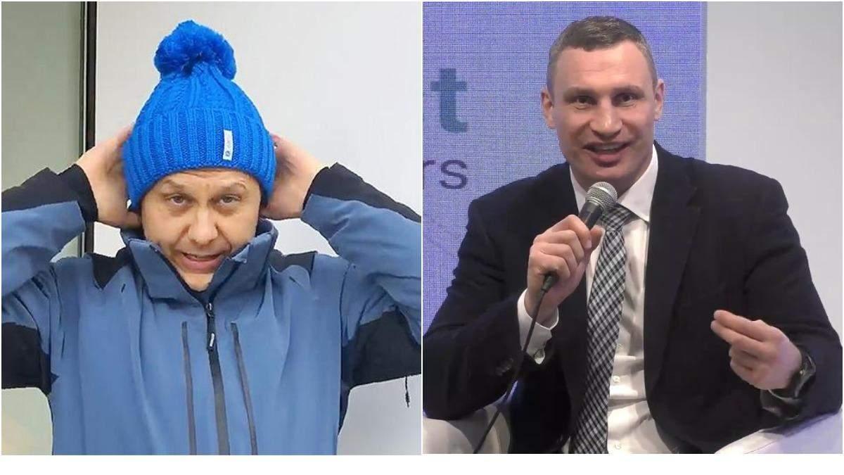 Кража шапок и оговорка Кличко: чем на форуме в Давосе запомнилась Украина
