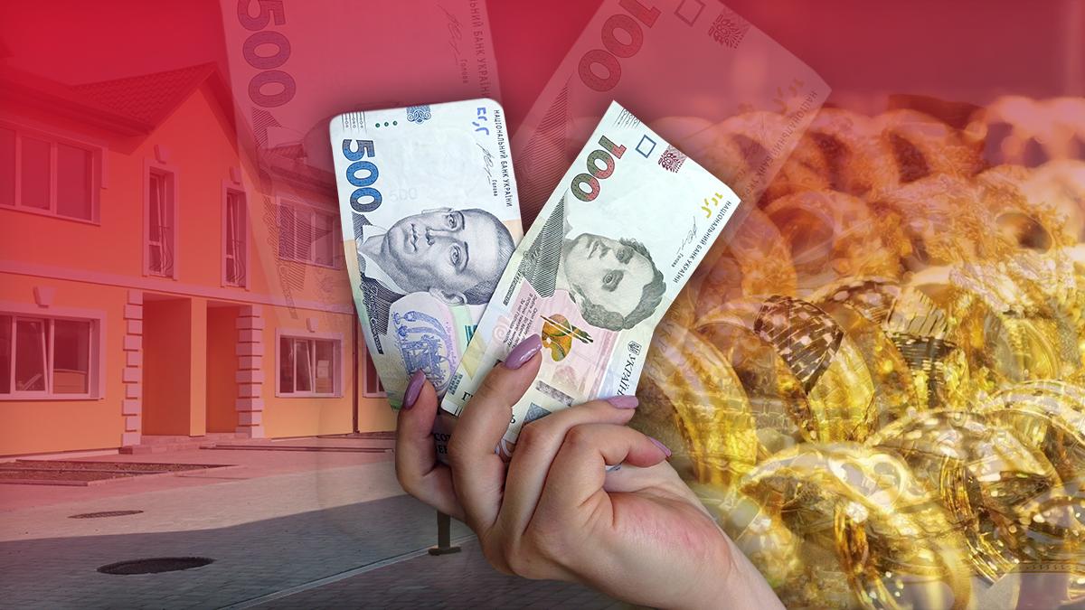 Куди вигідно в 2020 вкласти гроші в Україні