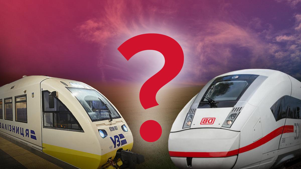 Deutsche Bahn передаватиме досвід УЗ