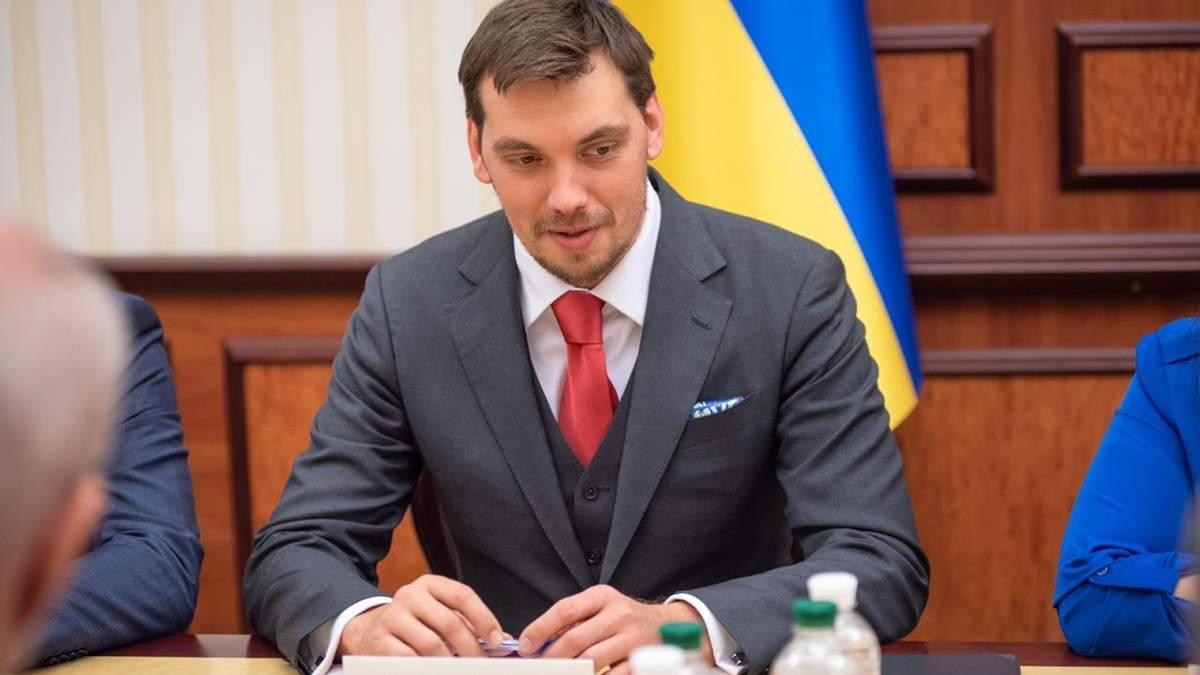 Підсумки форуму в Давосі 2020 - Укрзалізниця, інвестори, МВФ