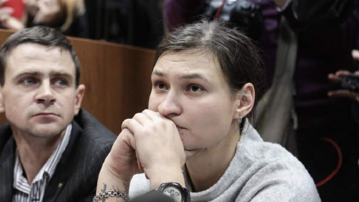 Суд изменил меру пресечения Яне Дугарь