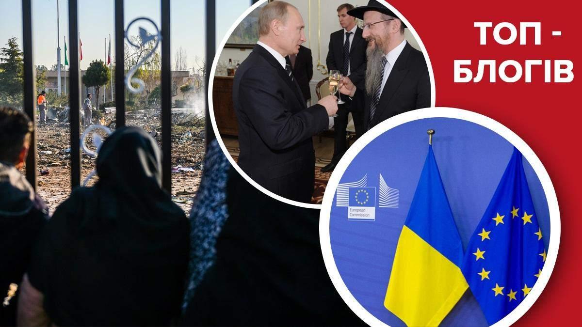 Умисне збиття літака МАУ, митного союзу з ЄС не буде та чому Путін, а не Зеленський: блоги тижня