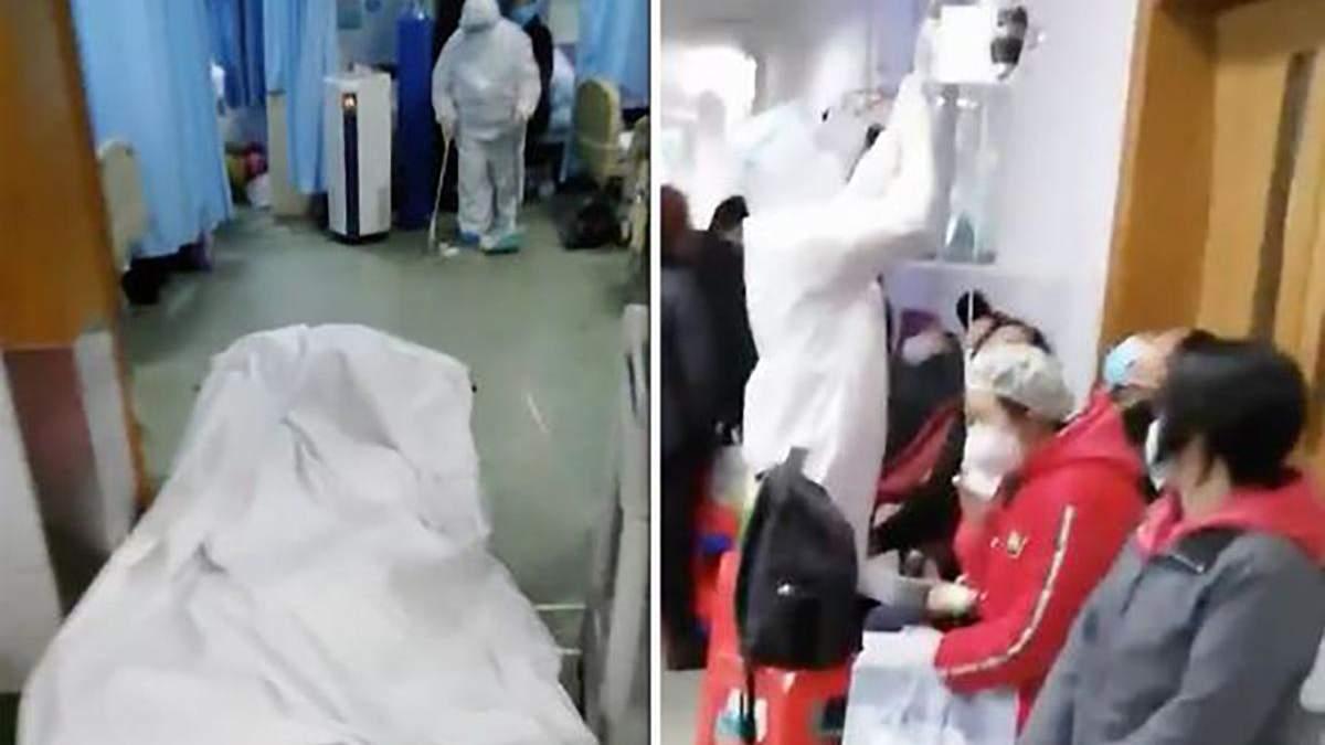 Мертві лежать просто на підлозі: відео із госпіталю в Ухані, де вирує смертельний коронавірус