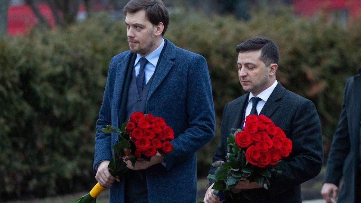 Отставка Гончарука: Зеленский объяснил, почему оставил того на посту