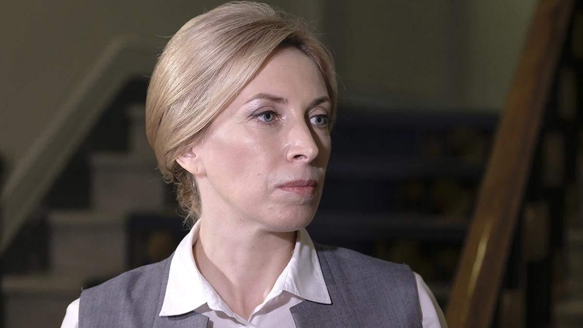 Верещук: НАПК подтвердило, что финансирование Пинчуком поездки депутатов в Давос – не коррупция