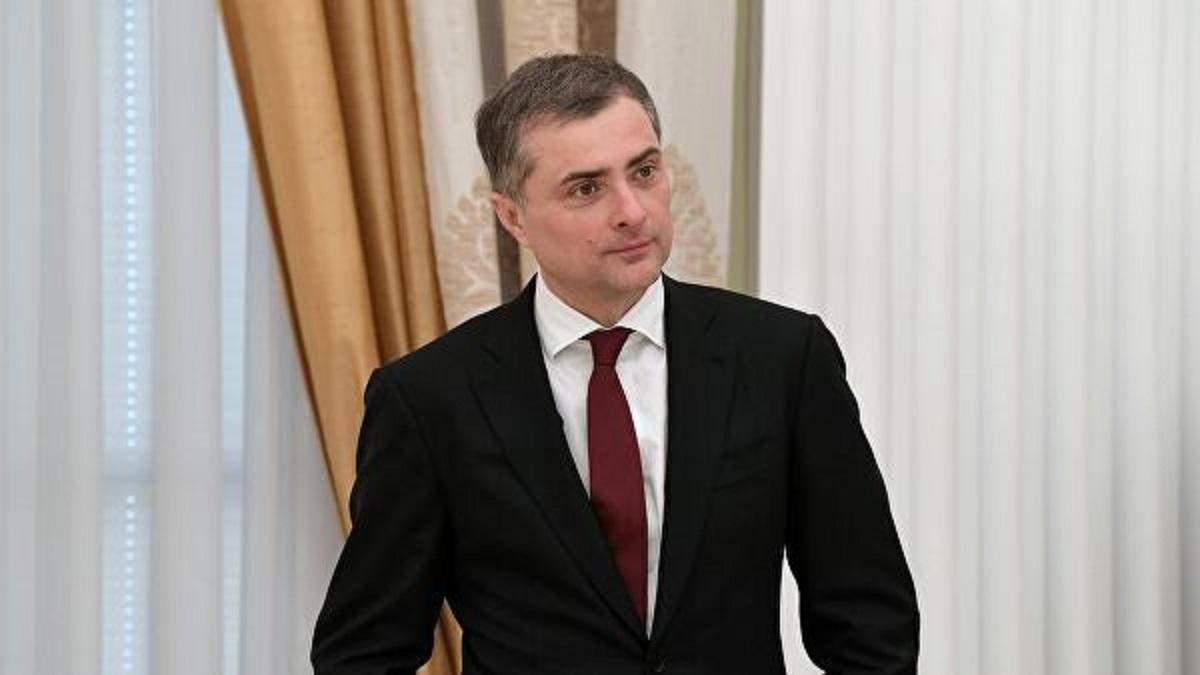Помічник Путіна Владислав Сурков пішов з державної служби