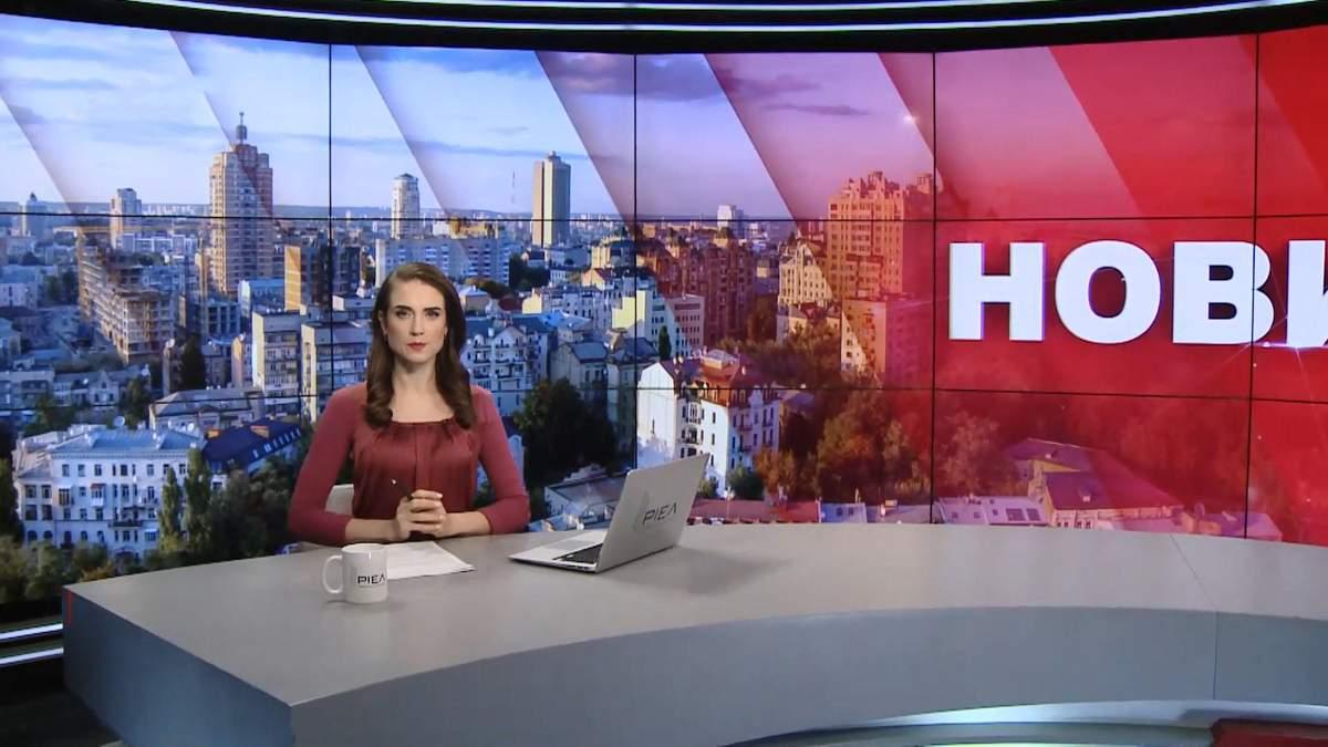 Выпуск новостей за 9:00: Землетрясение в Турции. Распространение коронавируса