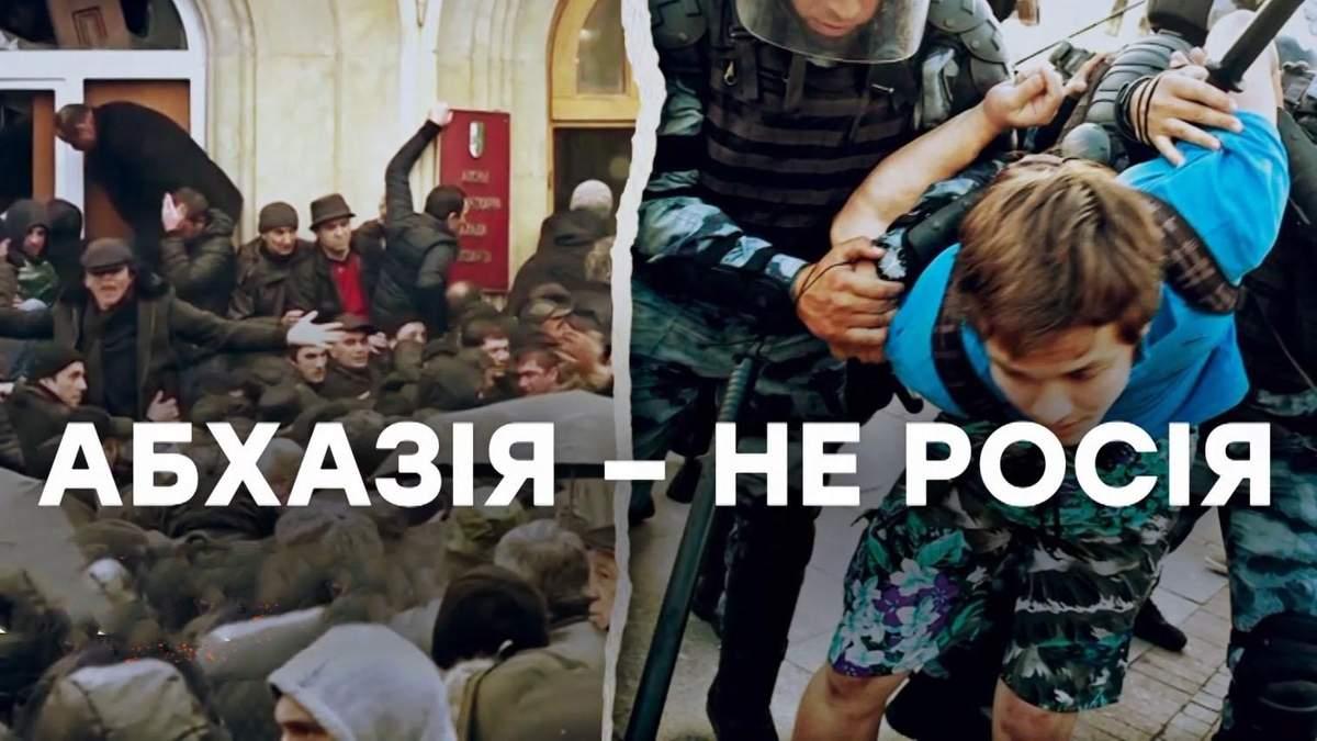 """""""Путіну треба встановити пам'ятник"""": як в Абхазії ставляться до президента Росії"""