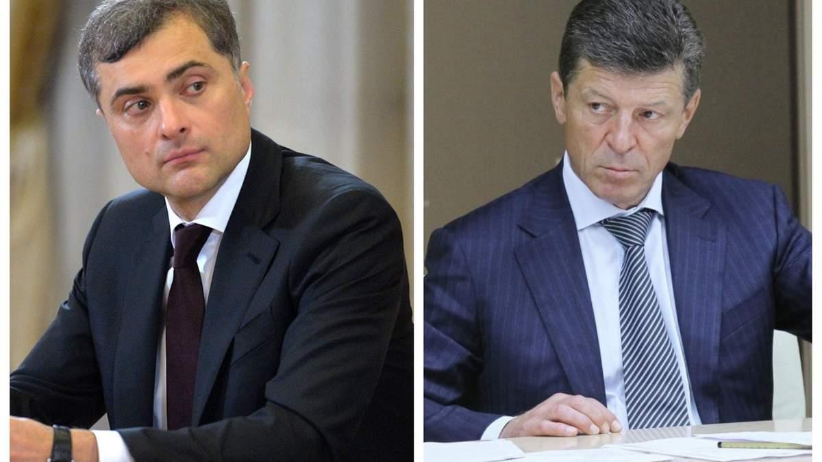 Суркова замінив Козак на посту відповідального у Кремлі за український напрямок