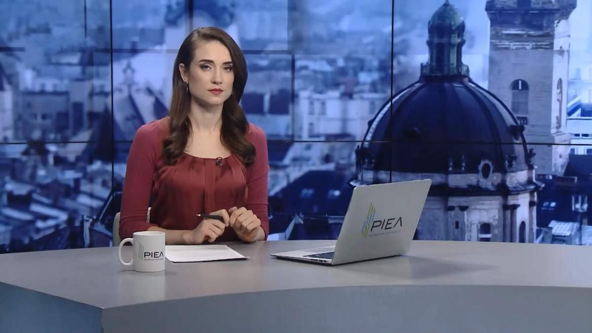 Выпуск новостей за 13:00: Признание Зеленского в отношении Ирана. Виновник сбития МАУ в тюрьме