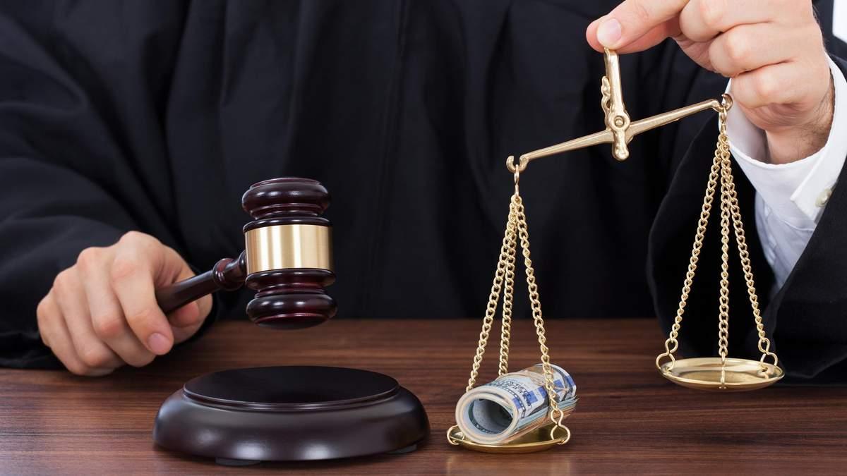 Як судді змінюють законодавство на свою користь: обурливі факти